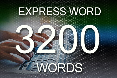 Express Word 3200 words