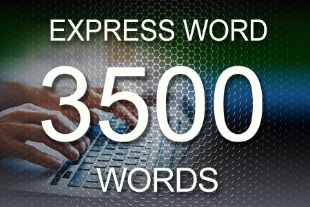 Express Word 3500 words