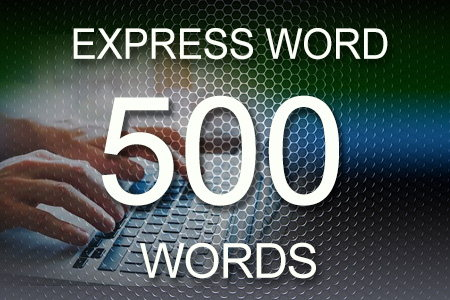 Express Word 500 words