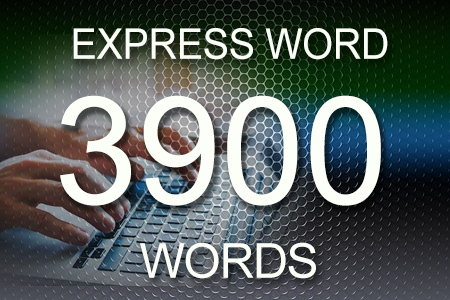 Express Word 3900 words
