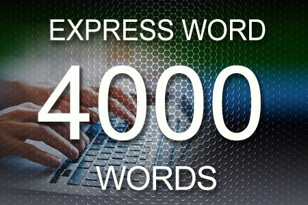 Express Word 4000 words