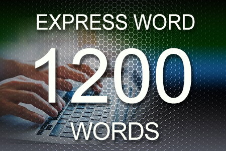 Express Word 1200 words