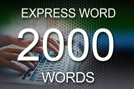 Express Word 2000 words