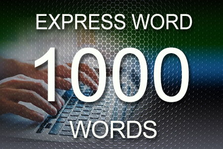 Express Word 1000 words