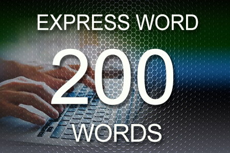 Express Word 200 words