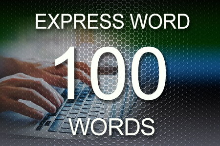 Express Word 100 words