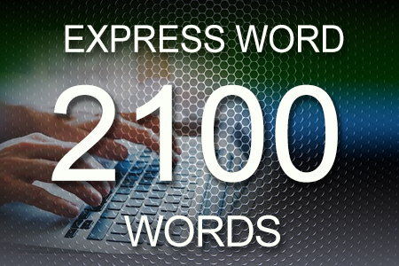 Express Word 2100 words