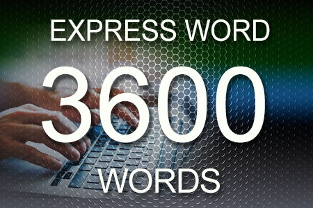 Express Word 3600 words
