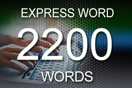 Express Word 2200 words