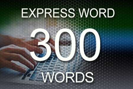 Express Word 300 words